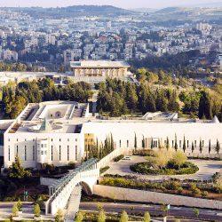 בית המשפט העליון. תצלום: IsraelTourism