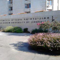האוניברסיטה העברית בירושלים. צילום: BlueHorizon