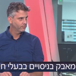 """עו""""ד גלעד הלר מתראיין באולפן ynet"""